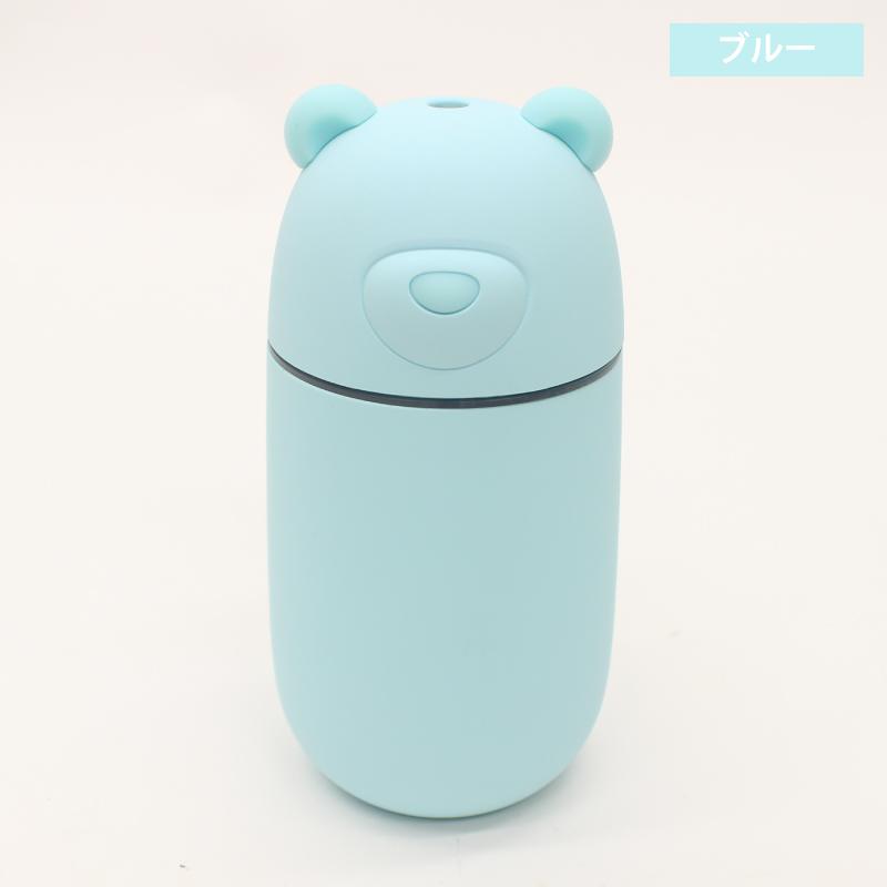 USBポート付きクマ型ミニ加湿器「URUKUMASAN(うるくまさん)」 PH180902