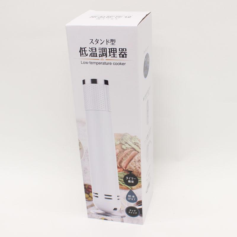 スタンド型低温調理器 PRD180710