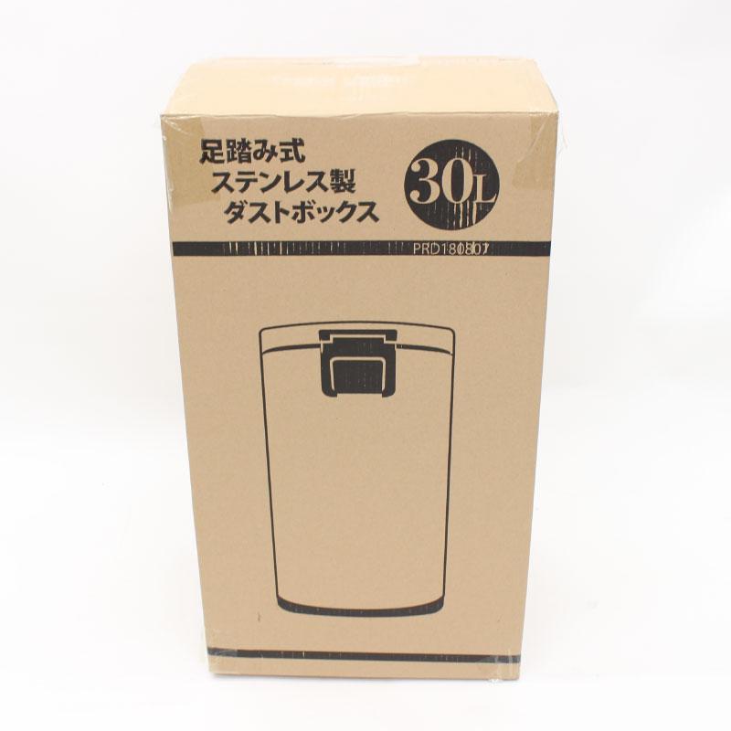 ステンレスダストボックス 30L PRD180807 ED