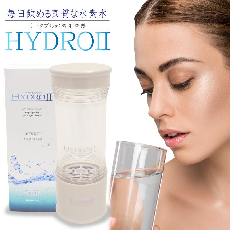 ポータブル水素生成器 HYDRO�U