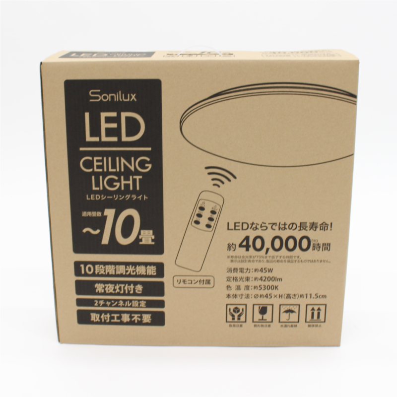 Sonilux LEDシーリングライト 〜10畳用 HLCL-002