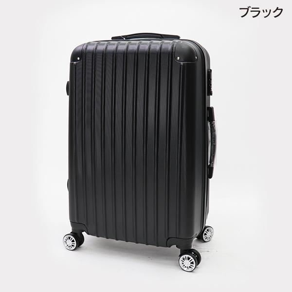 リスボン キャリーケース Sサイズ2個セット HZ006