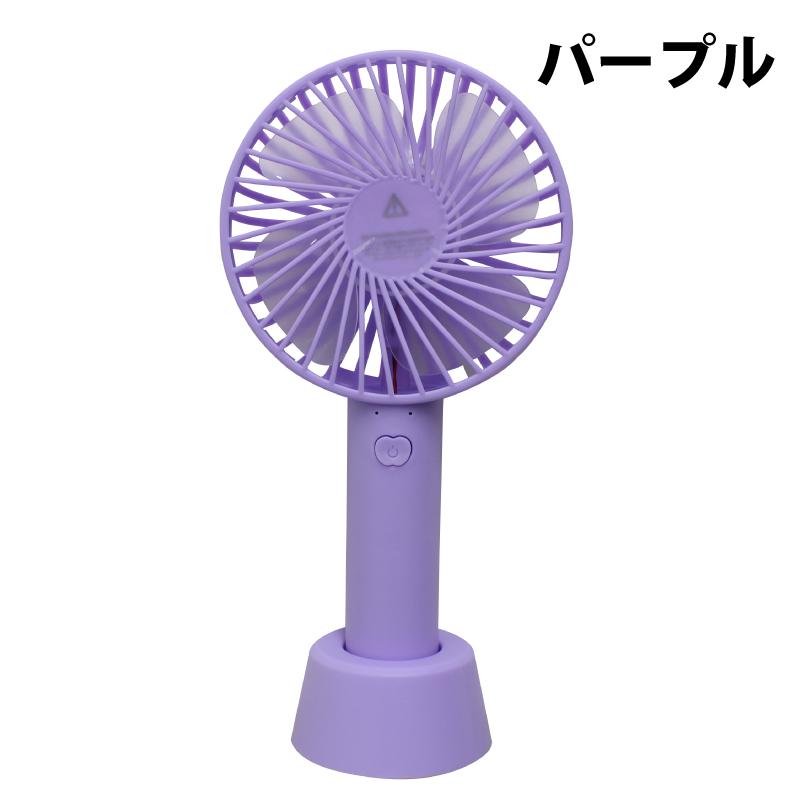 ストラップ付き 2WAY Handy Fan(ハンディファン) DLFS19012