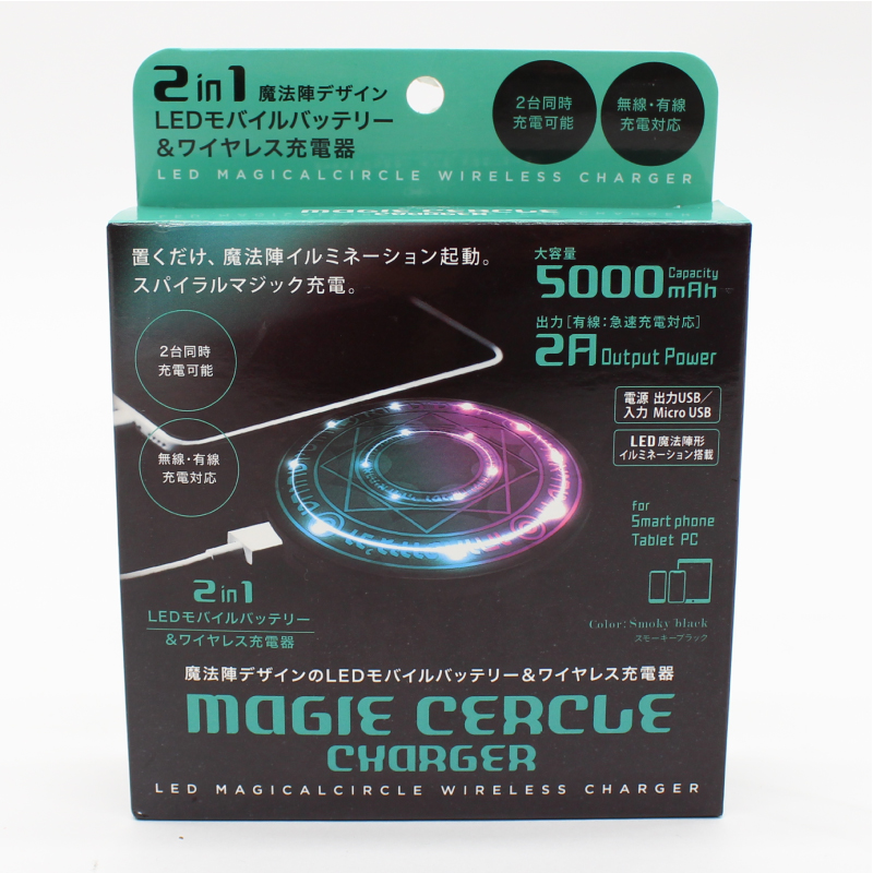MAGIE CERCLE CHARGER モバイルバッテリー&ワイヤレス充電器
