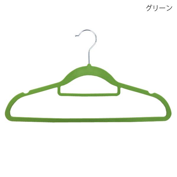 Sフィットハンガー 10本組(4色展開)