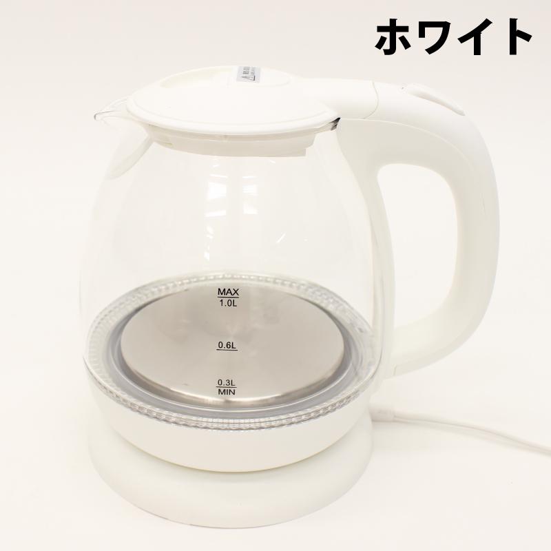 ガラスケトル 1.0L HKG-100W