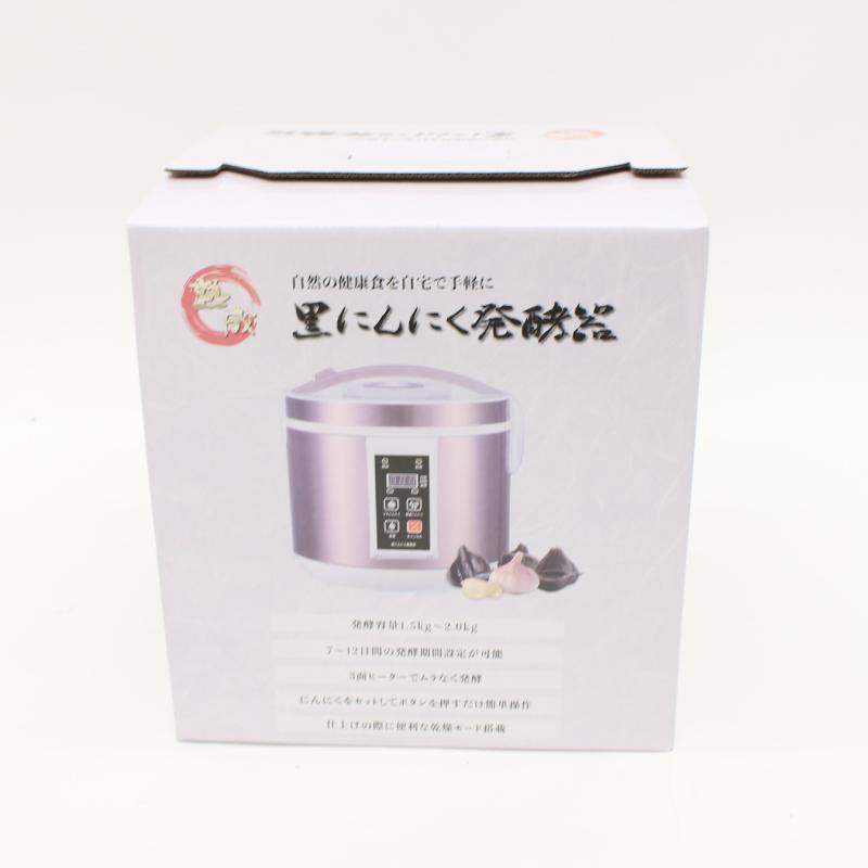 黒にんにく発酵器 AZ-1000