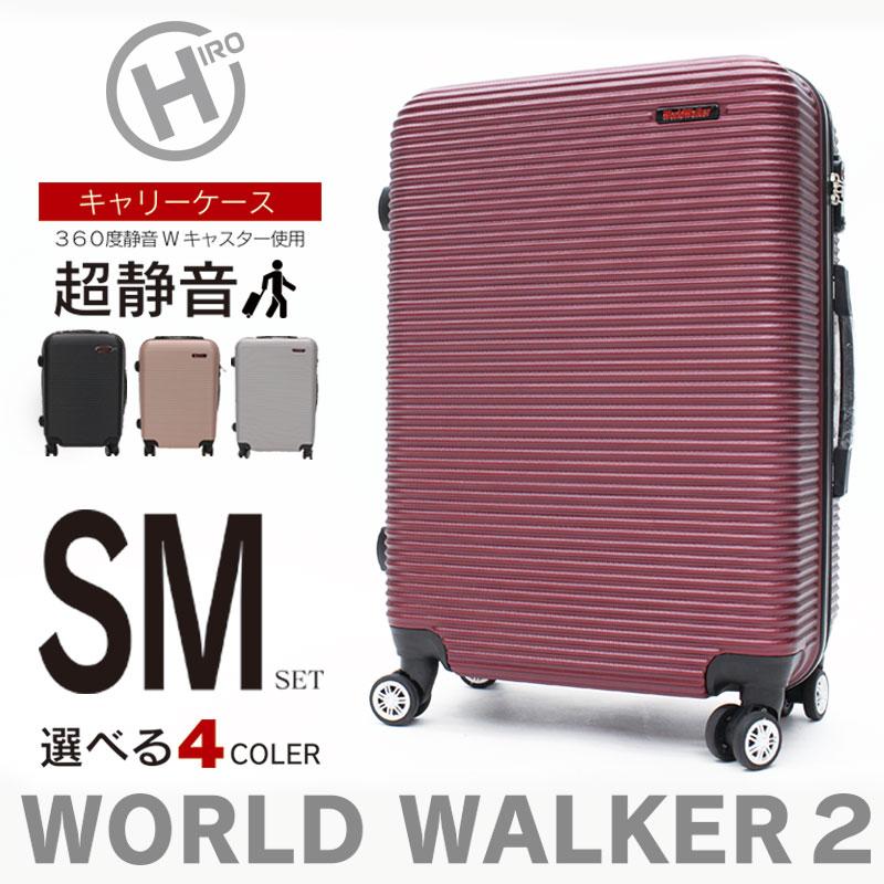 WorldWalker�A キャリーケース SMセット