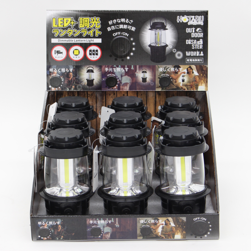 LED調光ランタン