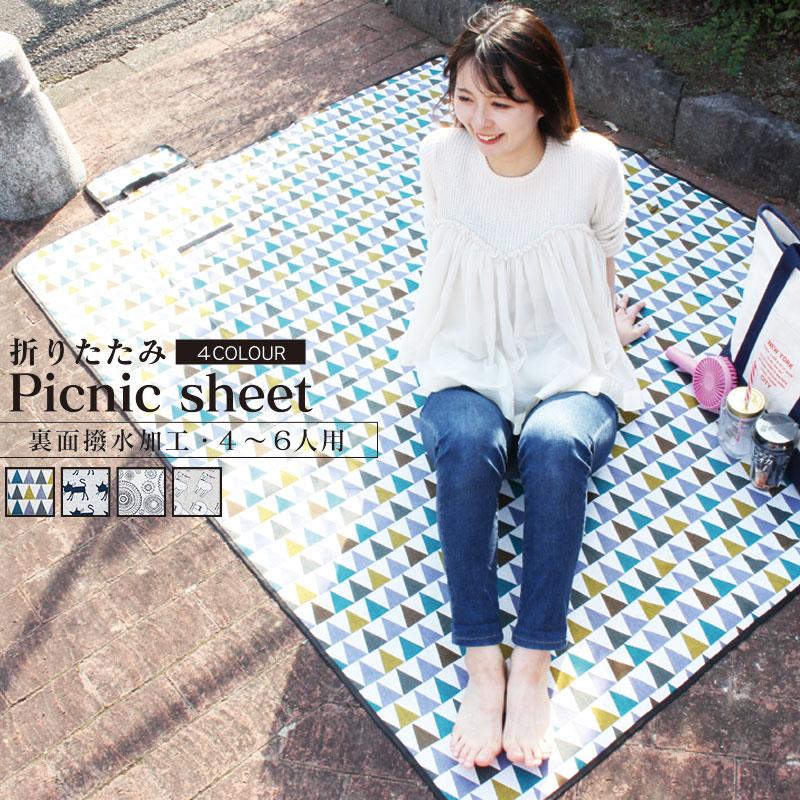 折りたたみピクニックシート DLYCD19120