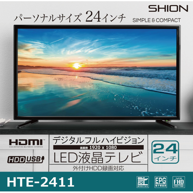 24V型 デジタルフルハイビジョンLED液晶テレビ HTE-2411