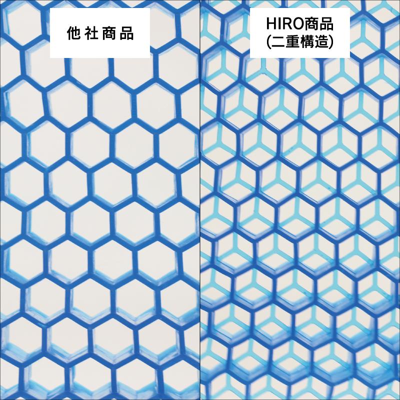フィットハニカムジェルクッション HCFHJC-001 DL メッシュ