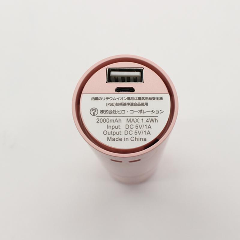 モバイルバッテリーポータブルスリムファン HCF20-22GV