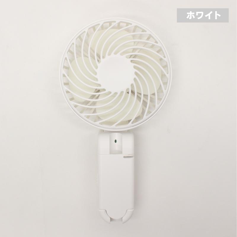 Umbrella Fan アンブレラファン HCF20-26DL