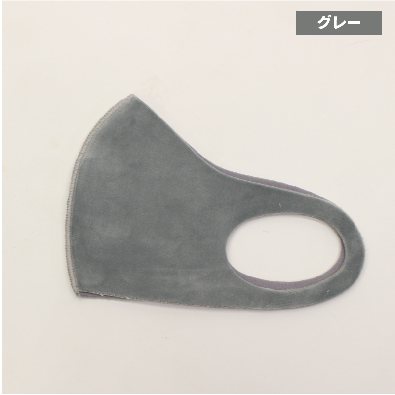 【訳アリ】やさしいマスク 2枚入【1】
