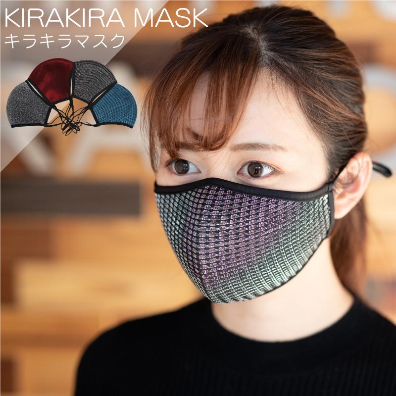 キラキラマスク 1P