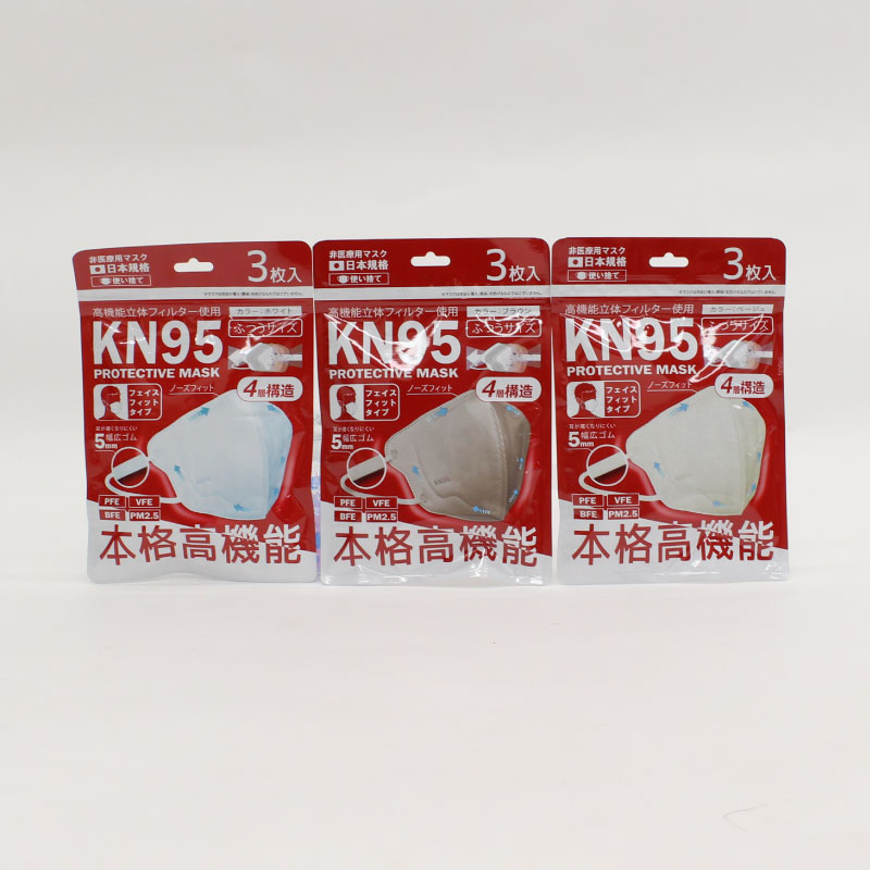 KN95プロテクティブマスク 3P HDL-MSK-001