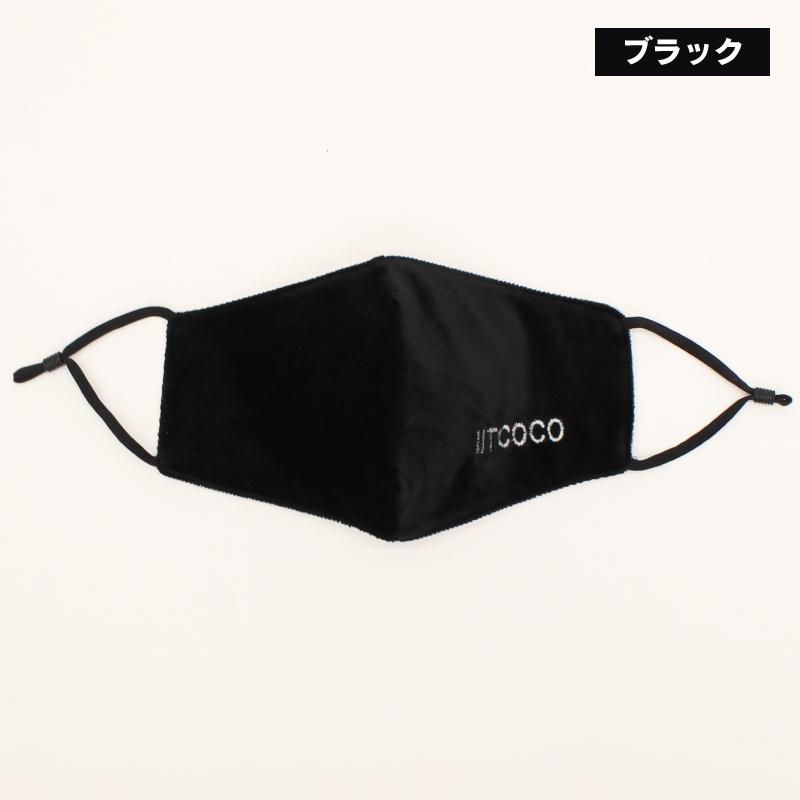 ファッションマスク ED-05【214】