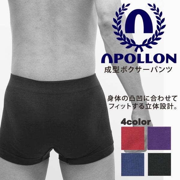 【APOLLON】メンズ成型ボクサーパンツ 凄パン