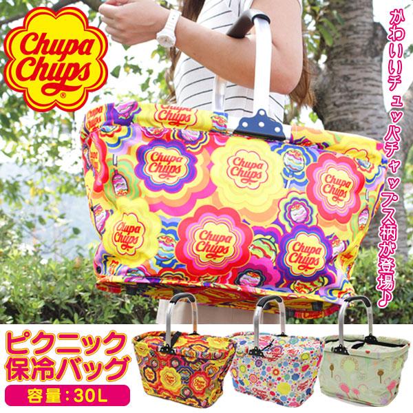 [特価処分]チュッパチャプス ピクニック保冷バッグ 30L