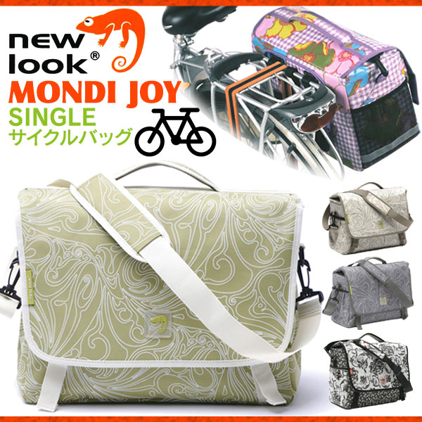【new look】MONDI JOY SINGLE サイクルバッグ