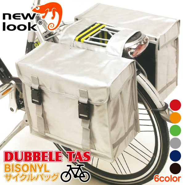 【new look】DUBBELE TAS BISONYL サイクルバッグ