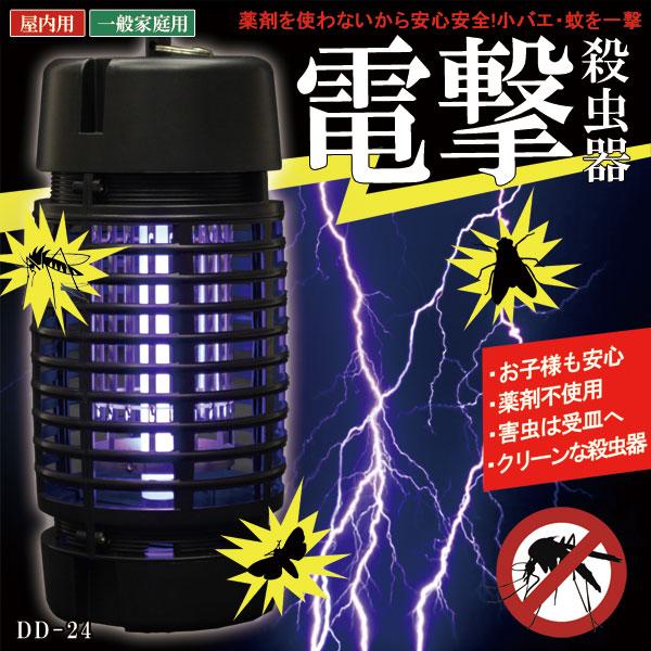 電撃殺虫器 DD-24