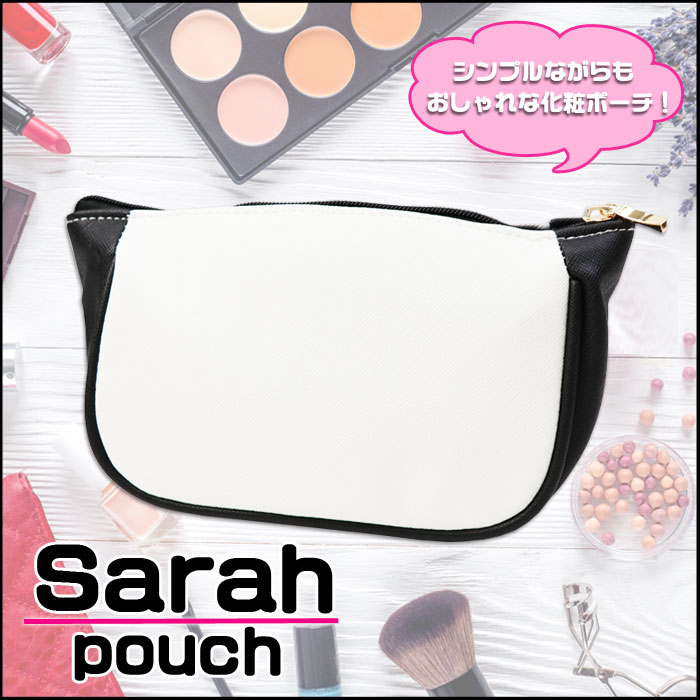 Sarah Pouch サラポーチ(白黒)