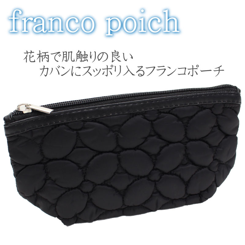 franco pouch(フランコポーチ)