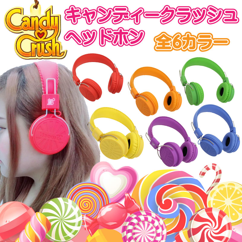 Candy Crush Sweet Headphones