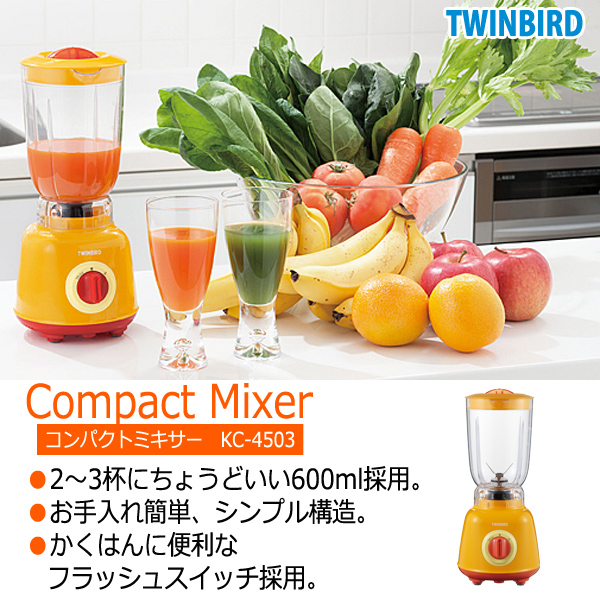 【TWINBIRD】コンパクトミキサー KC-4503OR
