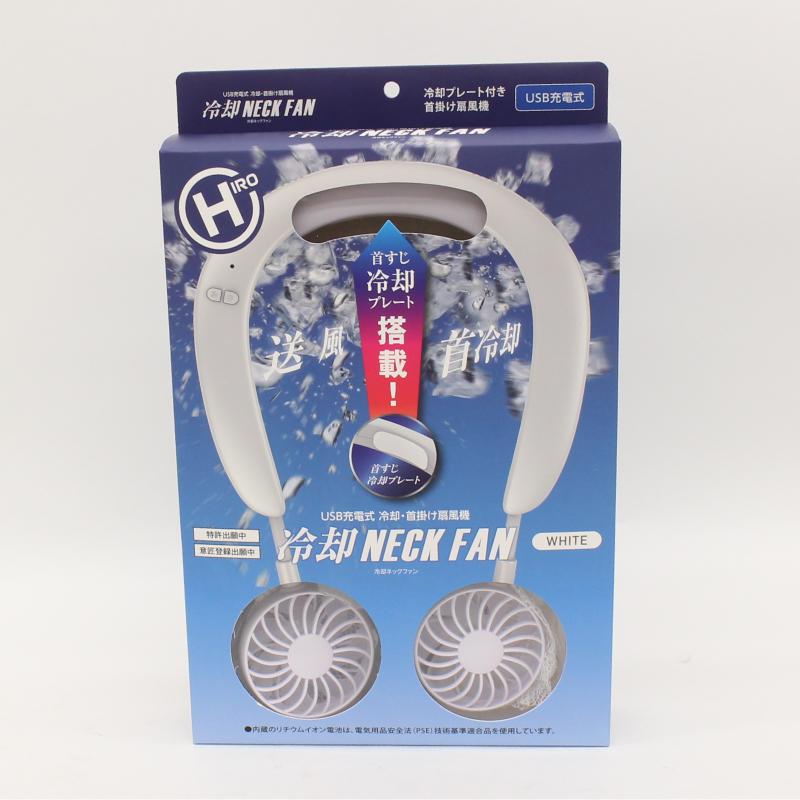 冷却ネックファン HCF20-08TA