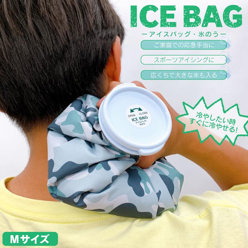 ICE BAG アイスバッグ・氷のう Mサイズ 迷彩柄 DLBN20018-2