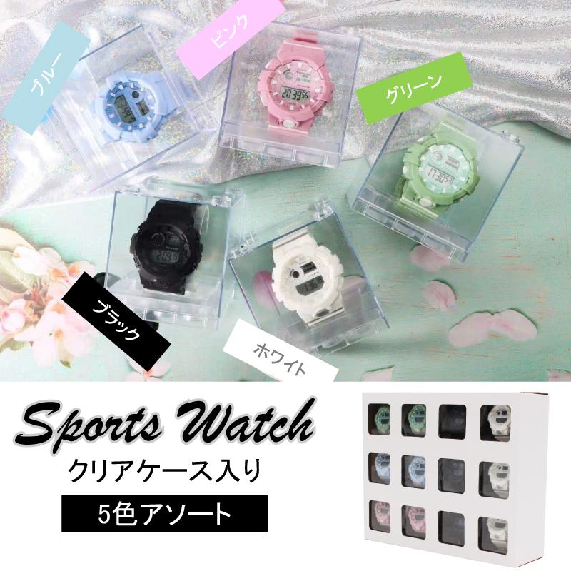 クリアケース入り Sports Watch(スポーツウォッチ)